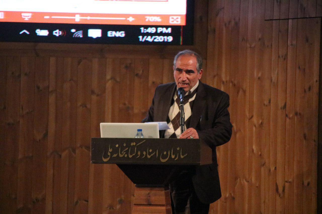 مجمع عمومی کانون مربیان فوتبال ایران در سال 1397