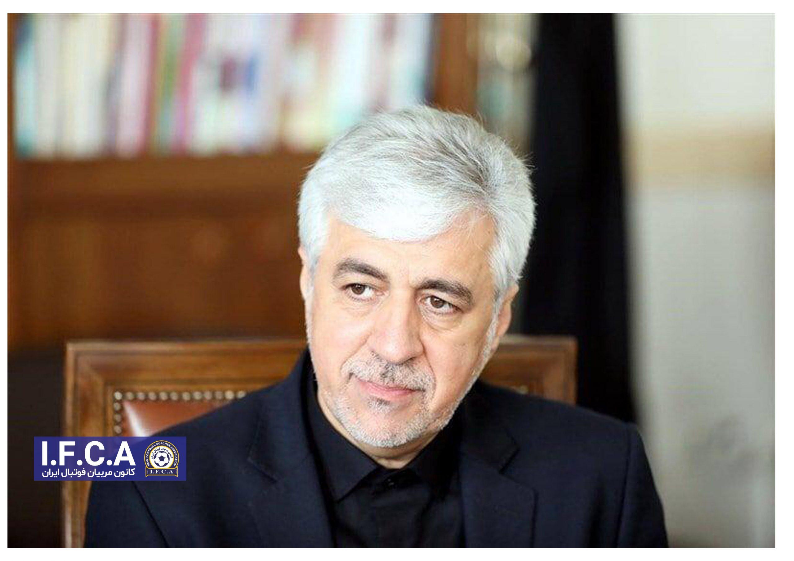 واکنش کانون مربیان فوتبال ایران به انتخاب دکتر حمید سجادی