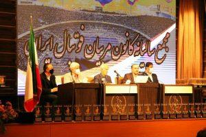 مجمع عمومی کانون مربیان فوتبال ایران در سال ۱۳۹۹